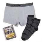 """Набор мужской """"Рыбалка"""" трусы и носки, размер 56"""