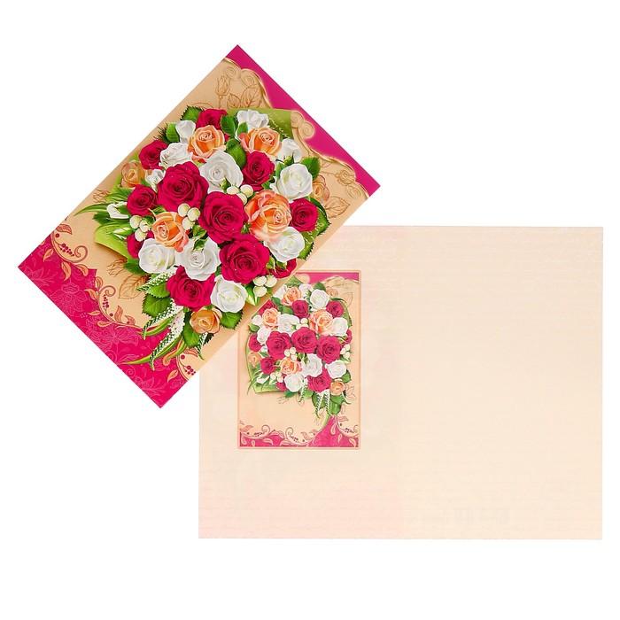 Поздравлением годовщины, открытки поздравительные универсальные