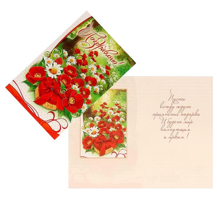 Открытки оптом прайс, открытки пасхой