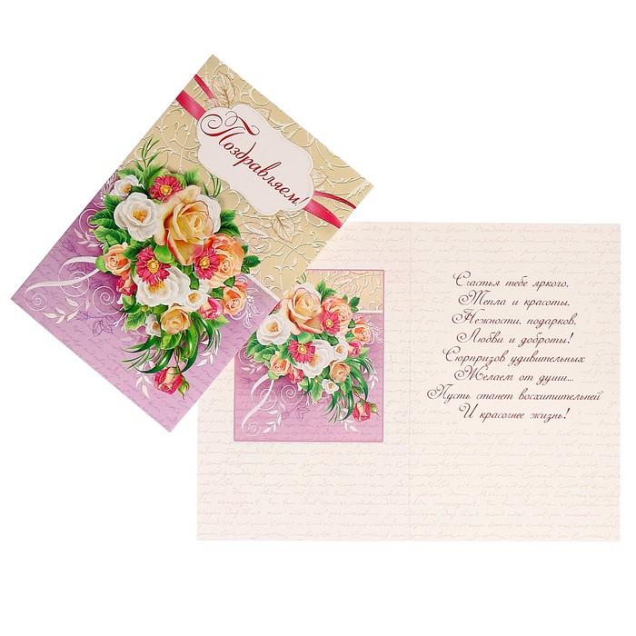поздравления цветочному магазину