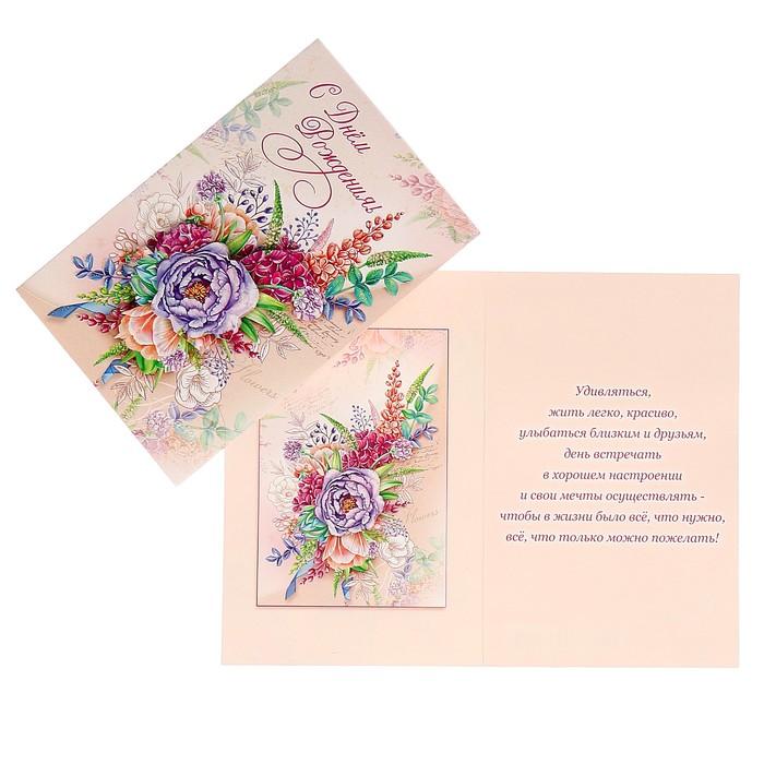 плотность бумаги открытки с днем рождения связано тем, что