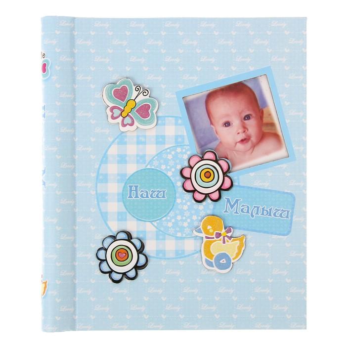 Фотоальбом магнитный 10 листов + 20 тематических страниц Diesel Our baby 3 (мальчик)