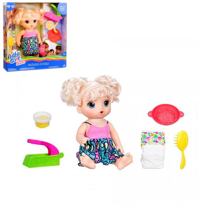 """Кукла """"Малышка хочет кушать"""""""