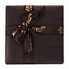 Набор шоколадных конфет в коричневой подарочной упаковке 280 гр.