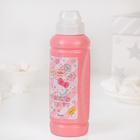 Бутылка для воды 450 мл Hello Kitty