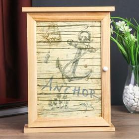 Housekeeper wood 6 hooks
