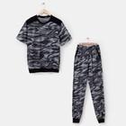 Комплект мужской (футболка, брюки) Спартак, принт камуфляж, размер 58