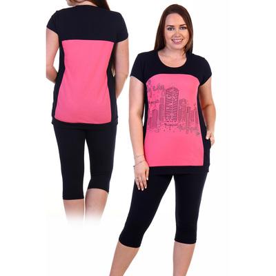 Комплект женский (футболка, бриджи) Мегаполис цвет розовый, р-р 60