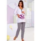 Комплект для беременных (джемпер, брюки) 1670 цвет МИКС, р-р 44