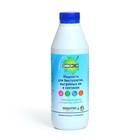 Жидкость для биотуалета «Девон-Н», 0,5 л, концентрат, для нижнего бака и выгребных ям