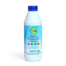 Жидкость для дачного туалета, септика, выгребных ям, биотуалета, 0.5 л, «Девон-Н», концентрат