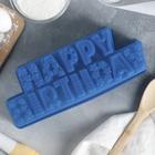 """Форма для выпечки 30х11,4х7 см """"Happy Birthday"""", цвет МИКС - фото 269795799"""