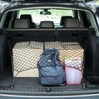 Сетка багажная TORSO, 90х50 см, 4 крепежные петли