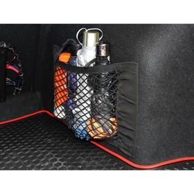 Сетка багажная TORSO для ниш, карман 25×40 см, на липкой ленте