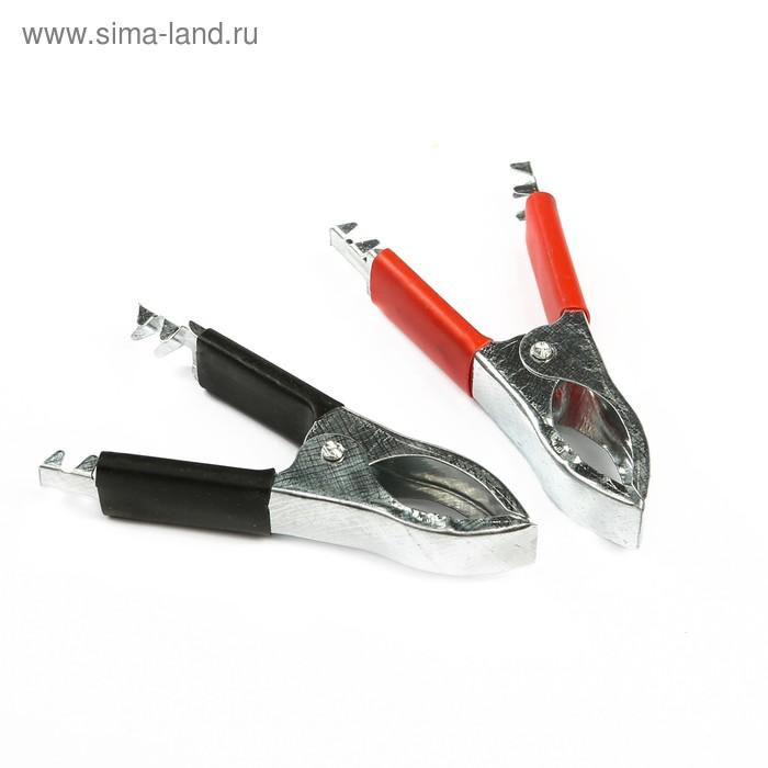 Зажимы-крокодилы для пусковых проводов, 30 А, 75 мм, набор 2 шт.
