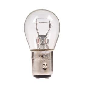 Autolamp