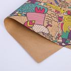 Бумага упаковочная крафтовая «Векторные узоры», 50 × 70 см