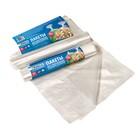 Пакеты для замораживания повышенной прочности 25х32см, 30 шт в упаковке, 18 мкм