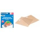 Пакеты для тостов антипригарные, многоразовые, 2 штуки в упаковке, 16х16,5 см