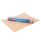 Антипригарный коврик для выпекания 33 х 40 см