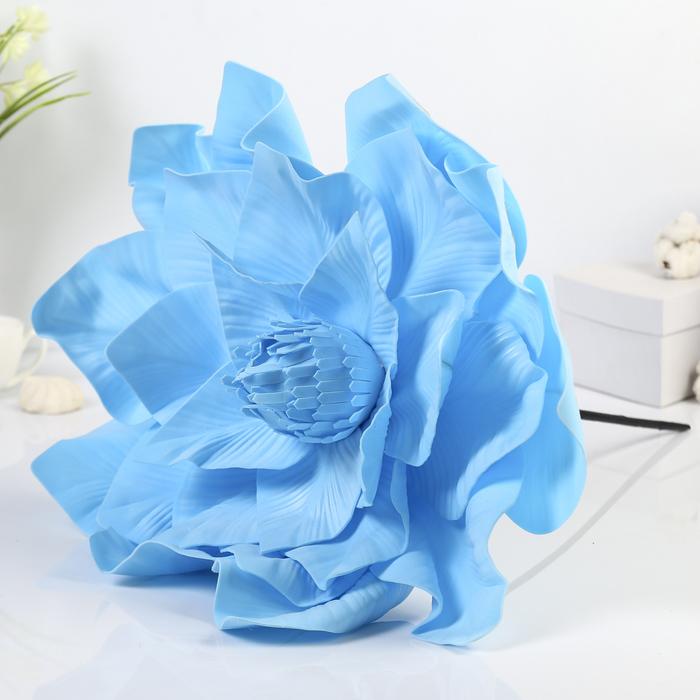 """Цветы для фотосессий """"Астра"""", голубые"""