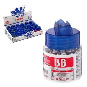 Пульки пластмассовые в банке, 200 шт., цвет МИКС