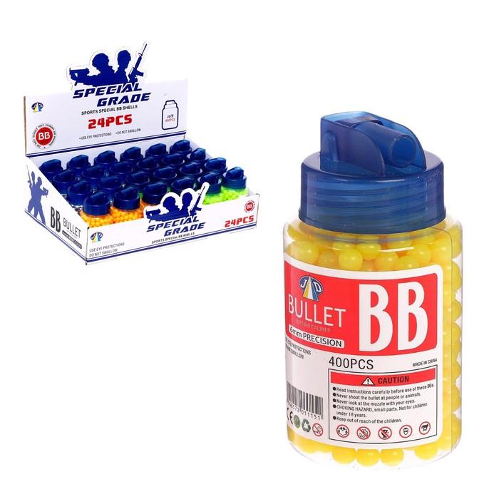 Пульки пластмассовые в банке, 400 штук, МИКС
