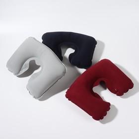 Подушка для шеи дорожная, надувная, 42 × 27 см, цвет МИКС