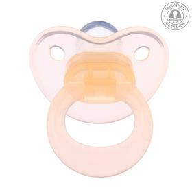 Пустышка силиконовая ортодонтическая с колпачком, от 0 мес., цвет персиковый