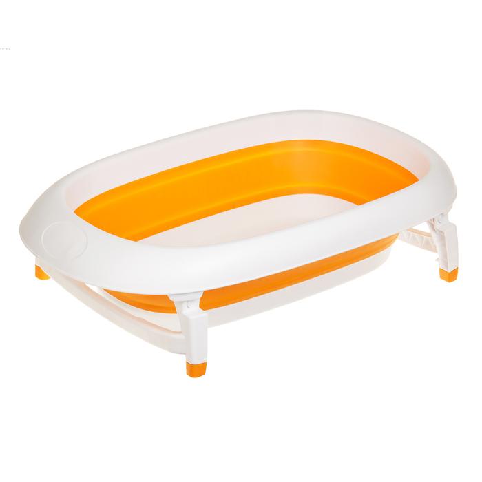 Ванночка детская складная, цвет оранжевый