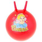 """Мяч-попрыгун с рожками """"Счастливые улыбки"""", d=45 см, 350 гр, МИКС"""