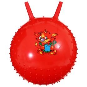 Мяч прыгун с рожками «Счастливые улыбки», массажный, d=45 см, 350 г, МИКС