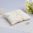 Cushion for rings Asol', beige