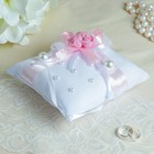 Cushion for rings Nikol pink and white
