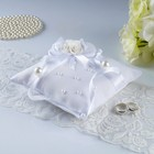 """Cushion for the rings, """"Nicole"""", white"""
