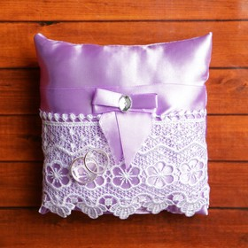 Cushion for rings, satin, lilac