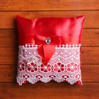 Cushion for rings, satin, red
