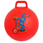 "Ball hopper with handle ""Fairy story"", d=65 cm, 600 g, MIX"