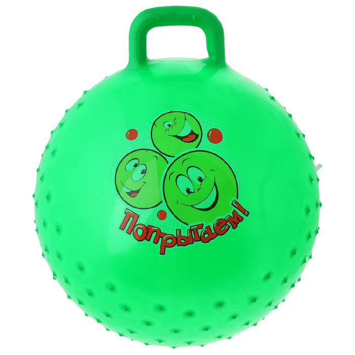"""Мяч-попрыгун с ручкой """"Счастливые улыбки"""" массажный, d=55 см, 420 гр, МИКС"""