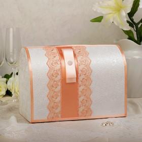Коробка для денег «Аля», персиковая, неразборная