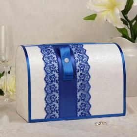 Коробка для денег «Аля», синяя, неразборная