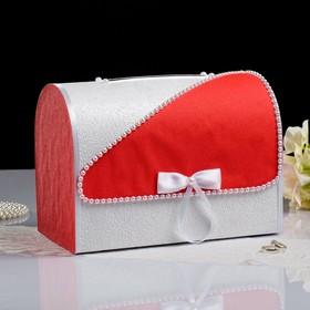 Коробка для денег «Алина», бело-красная, неразборная