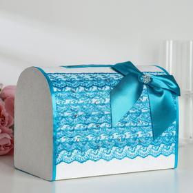 Коробка для денег «Кружево+стразы», бирюзовая, неразборная