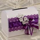 Коробка для денег «Аврора», фиолетовая, неразборная