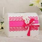 Коробка для денег «Аврора», ярко-розовая, неразборная