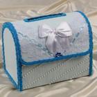 Коробка для денег №1 сине-голубая, разборная