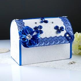 Коробка для денег «Анта», бело-синяя, разборная