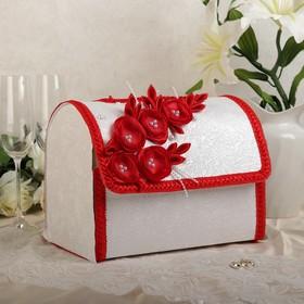 Коробка для денег «Бриз», красная, разборная