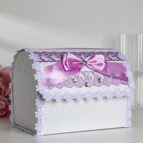 Коробка для денег «Анта», сиреневая, разборная