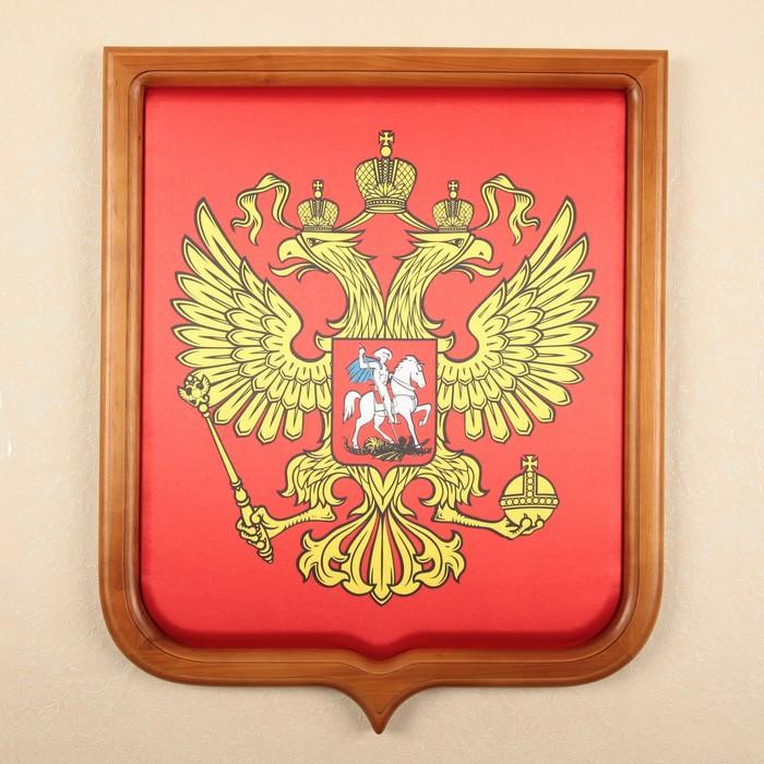 Герб РФ 35х43см печатный с сублимацией